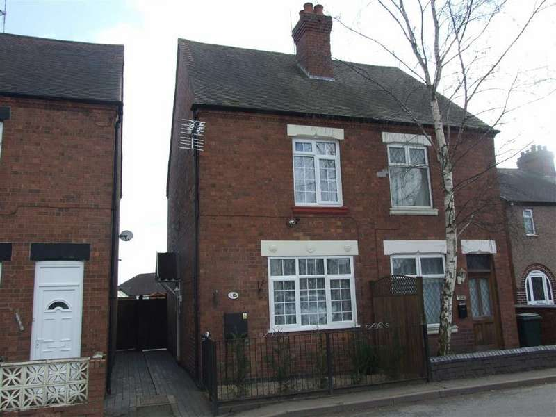 2 Bedrooms Semi Detached House for sale in Grange Road, Coventry