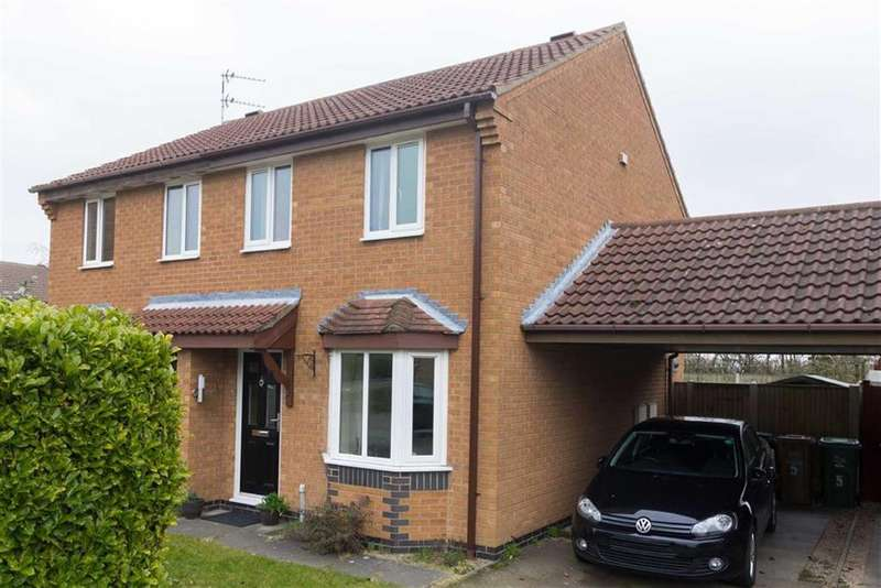 2 Bedrooms Semi Detached House for sale in Acer Close, Loughborough, LE11