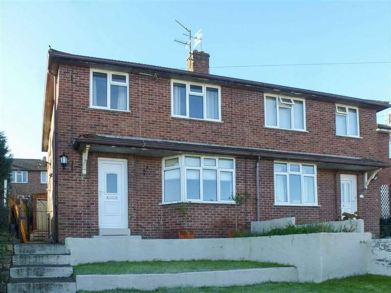 3 Bedrooms End Of Terrace House for rent in Macaulay Avenue, Hereford