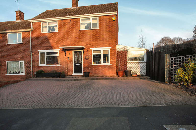 2 Bedrooms Property for sale in Acacia Road, Nuneaton, CV10