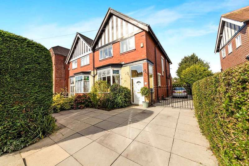 4 Bedrooms Semi Detached House for sale in Mile End Lane, Mile End, Stockport, SK2 6BP