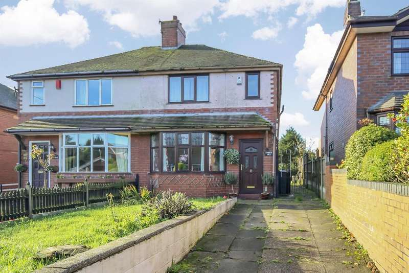 3 Bedrooms Semi Detached House for sale in Sytch Road, Brown Edge, Stoke-on-Trent, ST6 8QX