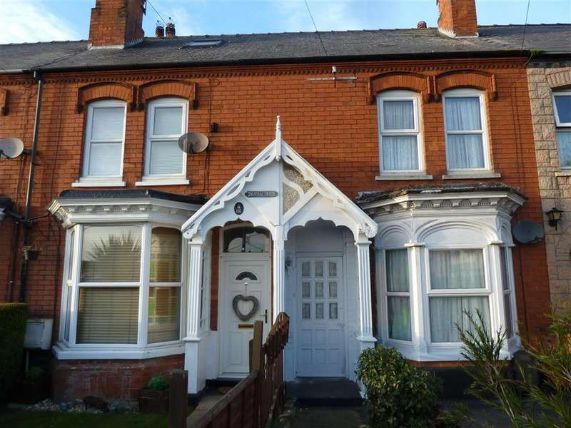 2 Bedrooms Terraced House for sale in High Street, Mablethorpe,