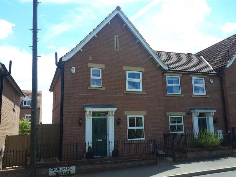 3 Bedrooms End Of Terrace House for rent in Church Hill Terrace, Church Hill, Sherburn in Elmet, Leeds, LS25 6FL