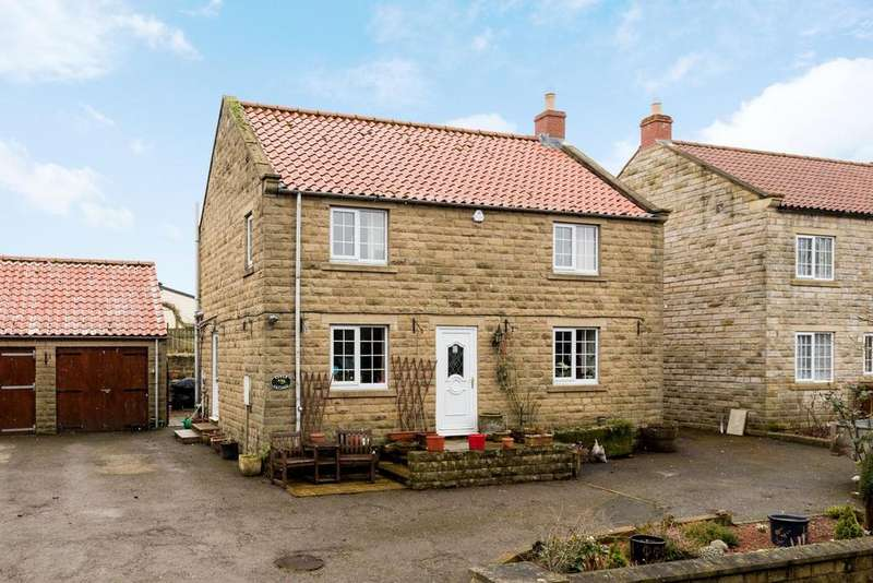 3 Bedrooms Cottage House for sale in School House Court, Kirby Misperton, Malton