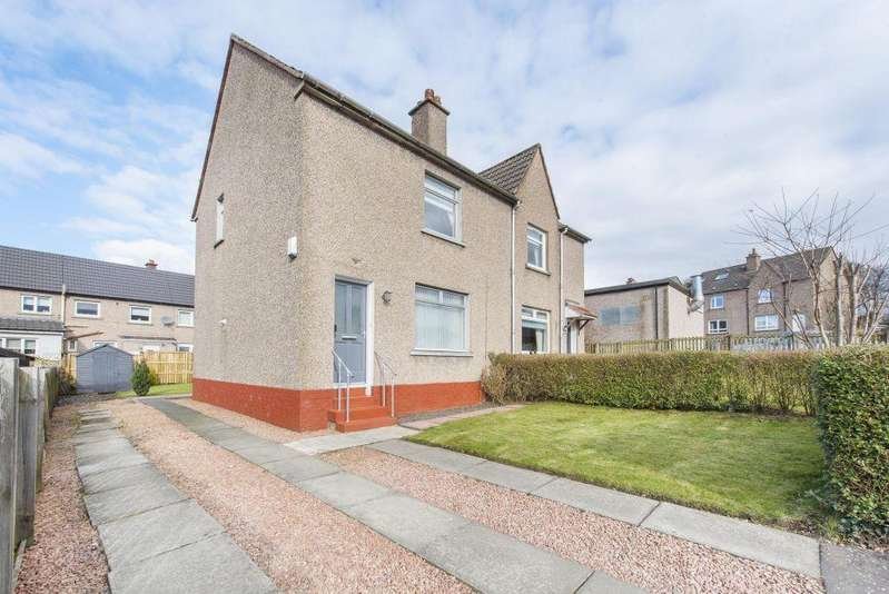2 Bedrooms Semi Detached House for sale in 4 Oak Drive, Lenzie, Glasgow, G66 4BL