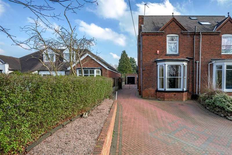 6 Bedrooms Semi Detached House for sale in Birmingham Road, Walsall