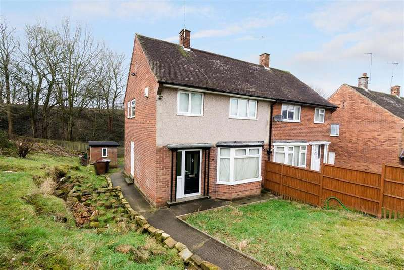 3 Bedrooms Semi Detached House for sale in Fillingfir Drive, West Park
