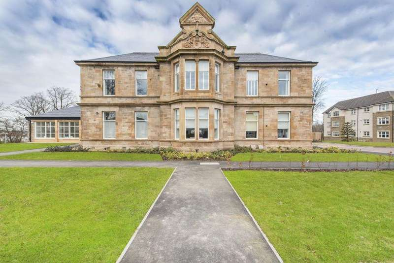 2 Bedrooms Flat for sale in 1/3, 10 Rutherford Drive, Woodilee Estate, Lenzie, G66 3US