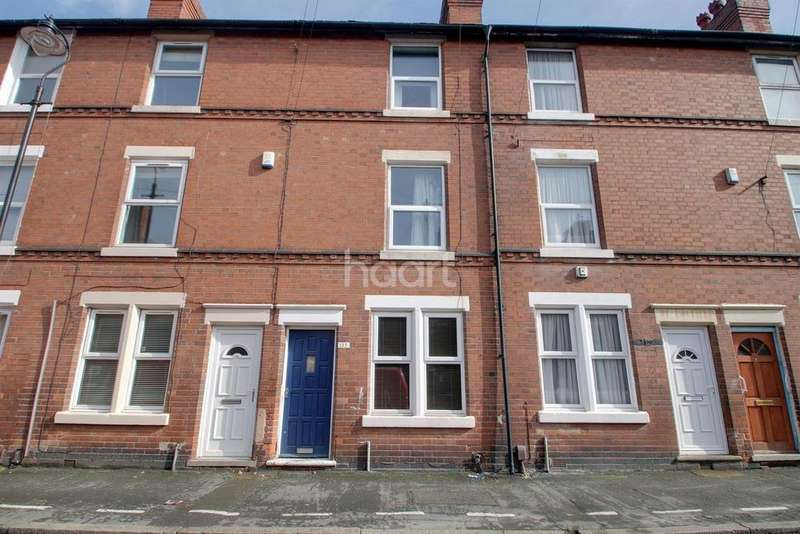 2 Bedrooms Terraced House for sale in Wilford Crescent East, The Meadows,