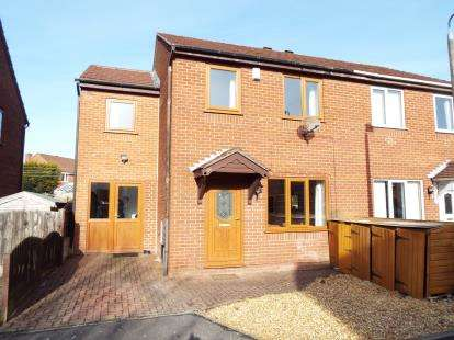 4 Bedrooms Semi Detached House for sale in Lostock View, Lostock Hall, Preston, Lancashire