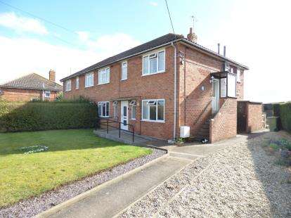 2 Bedrooms Flat for sale in Castle View Estate, Derrington, Stafford, Staffordshire