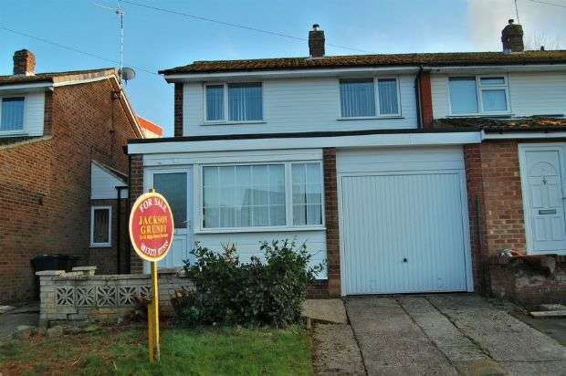 3 Bedrooms Semi Detached House for sale in The Firs, Daventry, Northants NN11 0PX