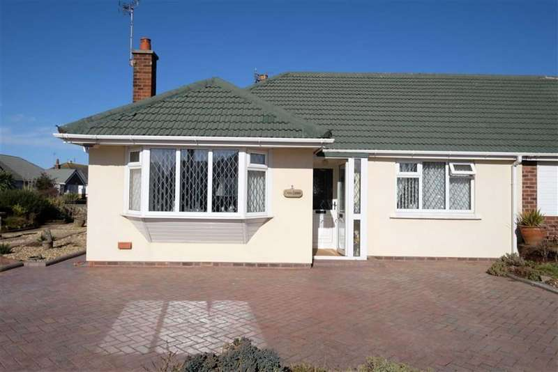 2 Bedrooms Semi Detached Bungalow for sale in Kilgrimol Gardens, St Annes