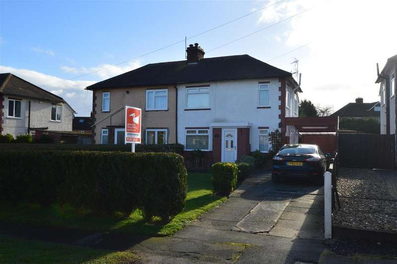 3 Bedrooms Detached House for sale in Woodgate Road, East Leake, Loughborough