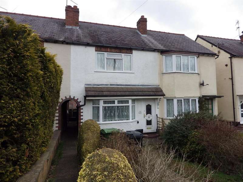 2 Bedrooms Terraced House for sale in Sunbury Road, Halesowen