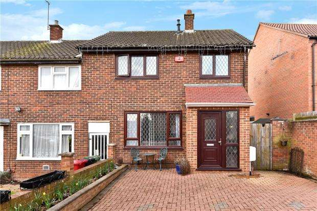 3 Bedrooms End Of Terrace House for sale in Whittaker Road, Slough