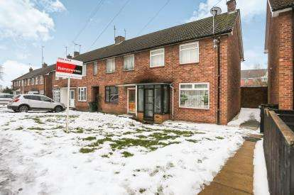 2 Bedrooms End Of Terrace House for sale in The Barley Lea, Stoke Aldermoor, Coventry, .