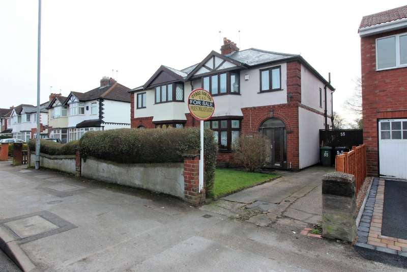 3 Bedrooms Semi Detached House for sale in Ashmore Lake Rd, Willenhall