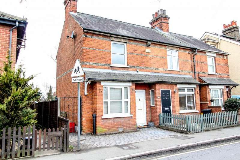 2 Bedrooms End Of Terrace House for sale in Ongar Road, Brentwood, Essex, CM15