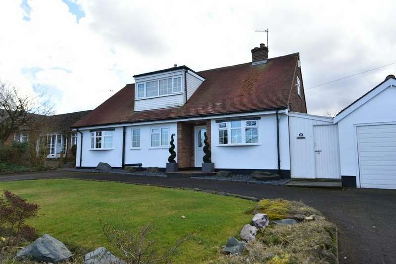 5 Bedrooms Detached Bungalow for sale in Turnpike Road, Aughton