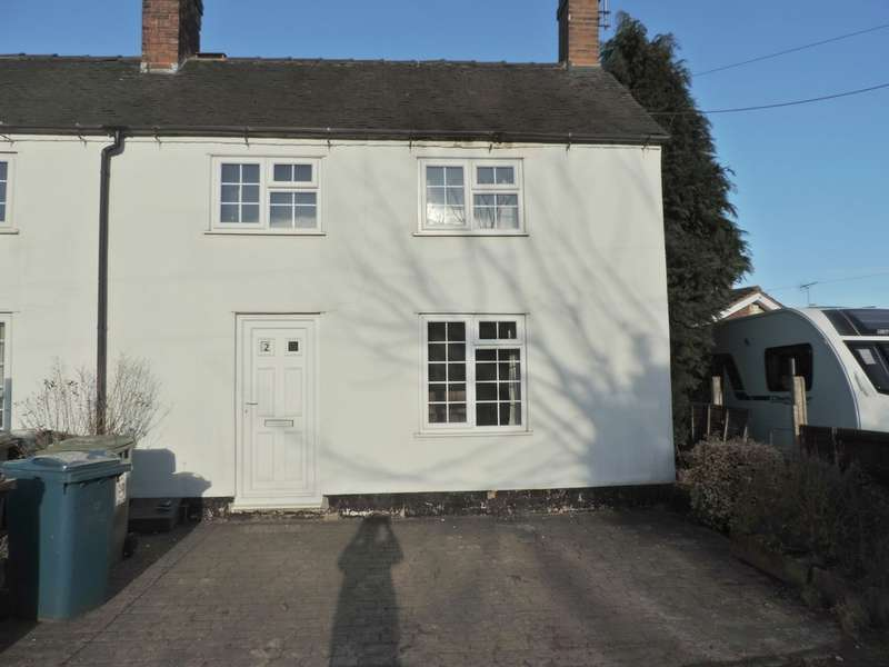 2 Bedrooms Semi Detached House for rent in The Square, Derrington ST18