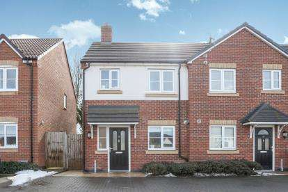 3 Bedrooms End Of Terrace House for sale in Earnlege Way, Arley, Coventry, Warwickshire