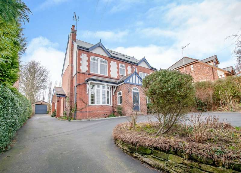 4 Bedrooms Detached House for sale in Morthen Road, Wickersley