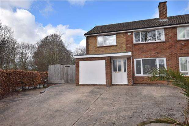 4 Bedrooms Semi Detached House for sale in Willersey Road, Cheltenham, Glos, GL51 6NN