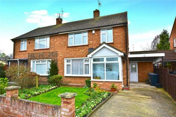 3 Bedrooms Semi Detached House for sale in St Margarets Close, Iver Heath, Buckinghamshire