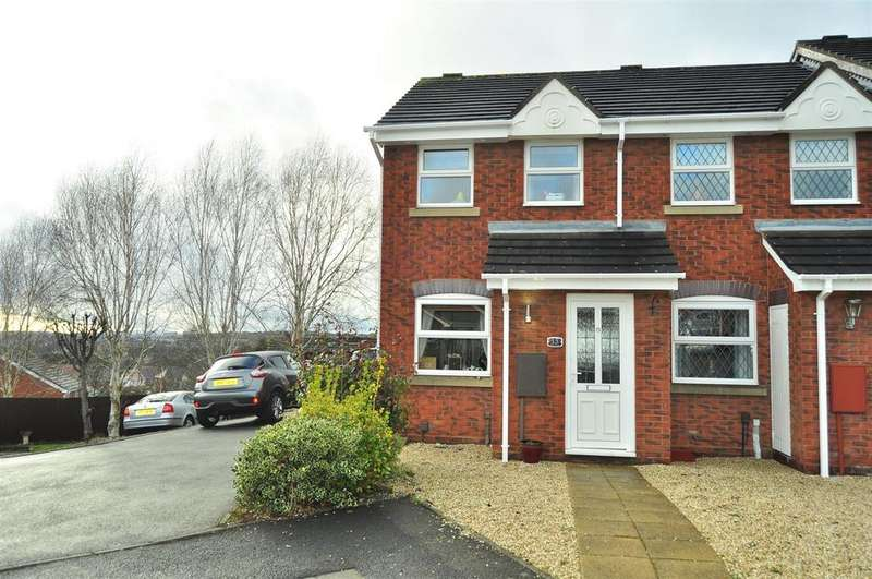 2 Bedrooms End Of Terrace House for sale in Kiln Croft, Rowley Regis