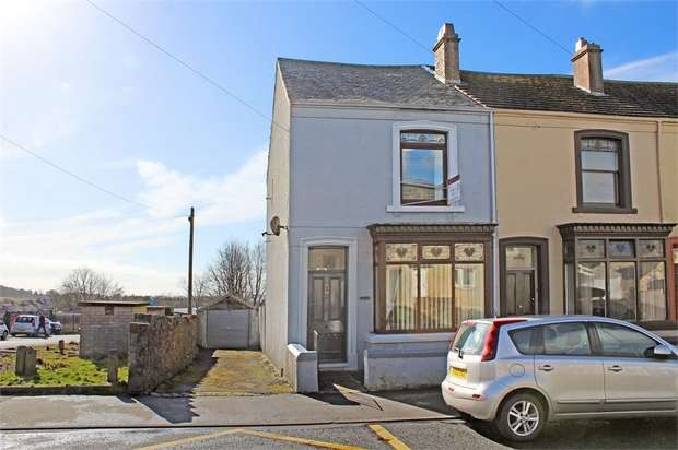 2 Bedrooms End Of Terrace House for sale in Ennerdale Road, Cleator Moor, Cumbria