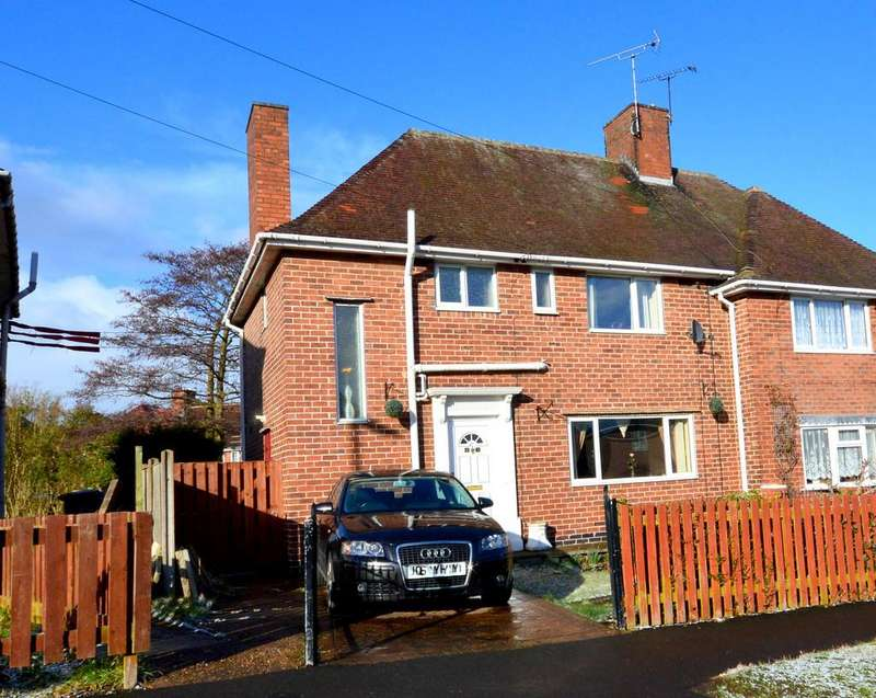 3 Bedrooms Semi Detached House for sale in Westfield Crescent, Mosborough, Sheffield, S20