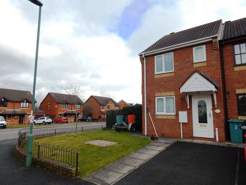 2 Bedrooms End Of Terrace House for sale in Hay Grove, Brownhills, Walsall, Walsall WS8