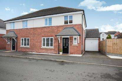 4 Bedrooms Semi Detached House for sale in Seashell Close, Allesley, Coventry, West Midlands