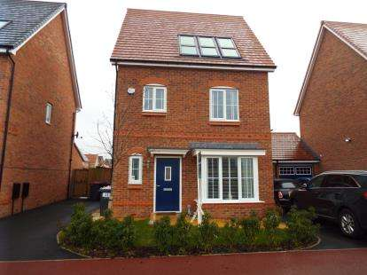 4 Bedrooms Detached House for sale in Malkins Wood Lane, Worsley, Manchester, Greater Manchester