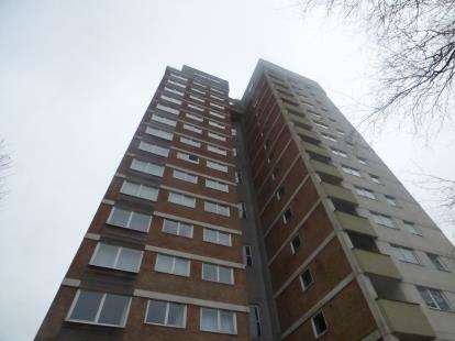 2 Bedrooms Flat for sale in Willow Rise, Roughwood Drive, Liverpool, Merseyside, L33