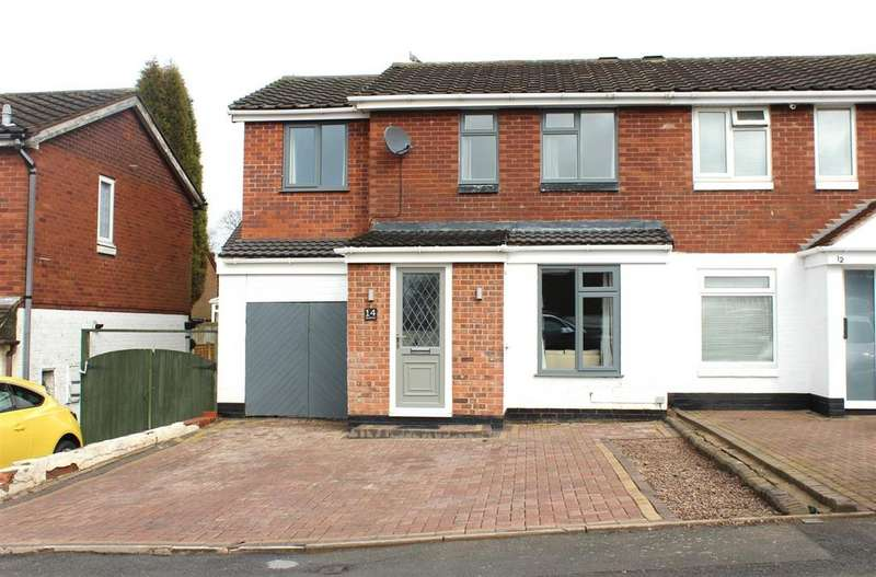 4 Bedrooms Semi Detached House for sale in Sycamore, Wilnecote, Tamworth