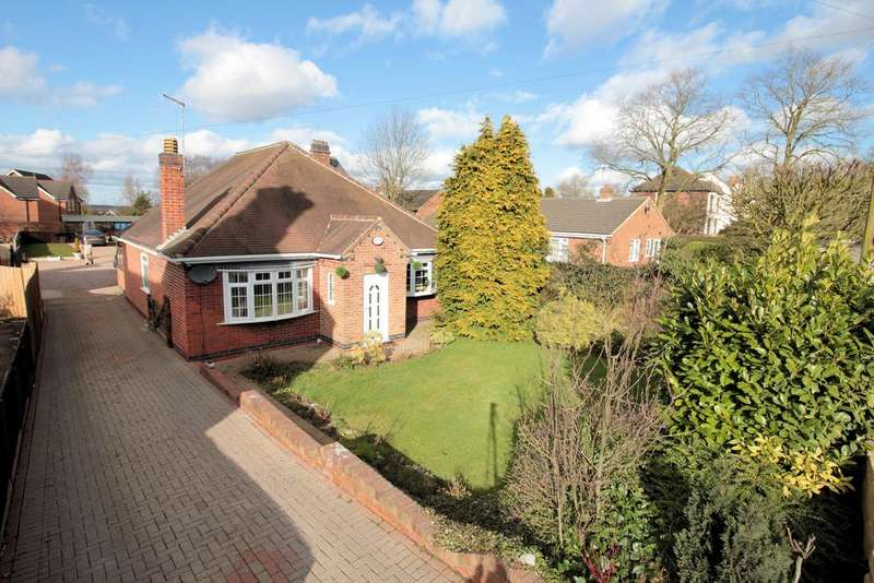 3 Bedrooms Bungalow for sale in Ashby Road, Woodville