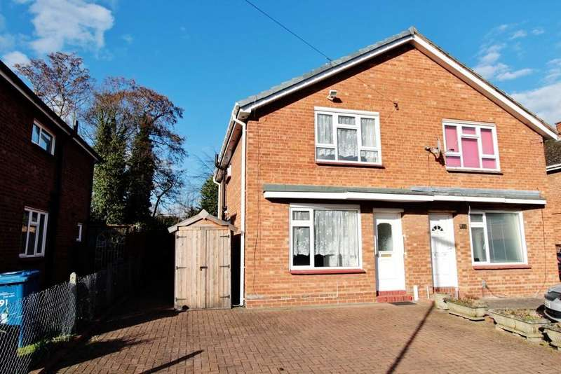 3 Bedrooms Semi Detached House for sale in Deer Park Road, Fazeley