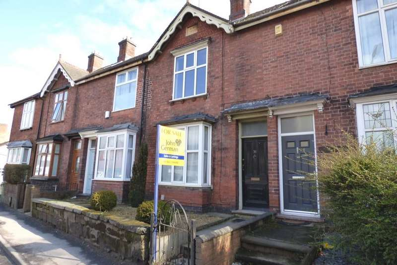 3 Bedrooms End Of Terrace House for sale in Wolverhampton Road, Stafford