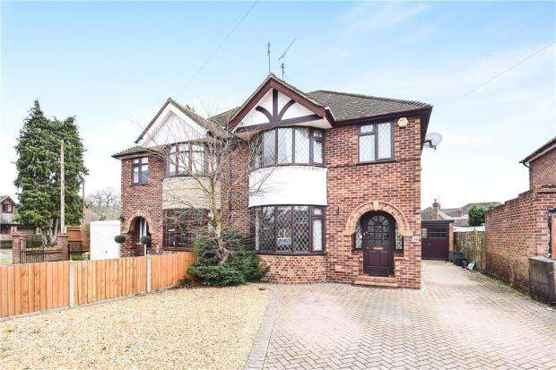 3 Bedrooms Semi Detached House for sale in Wyndham Crescent, Woodley, Reading