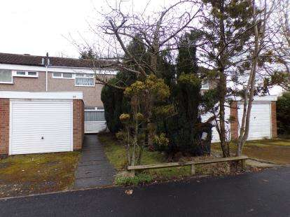 2 Bedrooms Terraced House for sale in Plough Avenue, Bartley Green, Birmingham, West Midlands