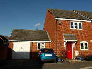 3 Bedrooms Semi Detached House for sale in Maple Fields, Seaford, East Sussex