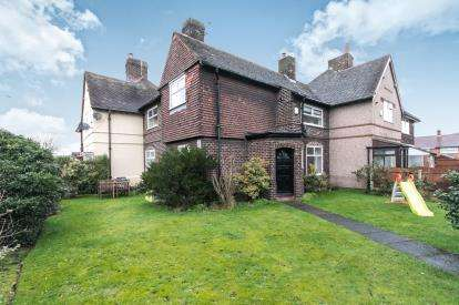 3 Bedrooms Terraced House for sale in New Chester Road, Bromborough, Wirral, CH62