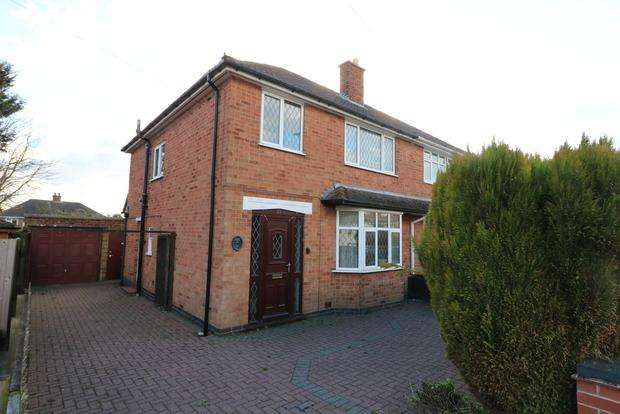 3 Bedrooms Semi Detached House for sale in Needham Close, Melton Mowbray, LE13