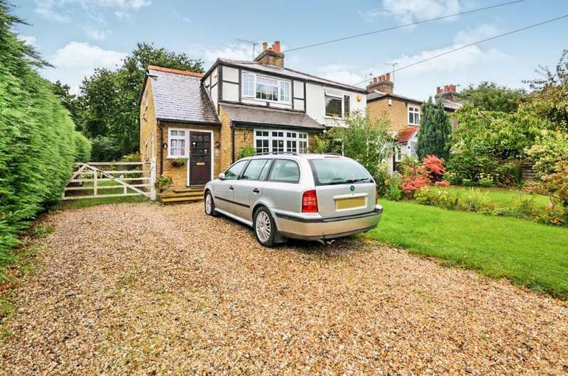 3 Bedrooms Semi Detached House for sale in Forest Rise, Walthamstow