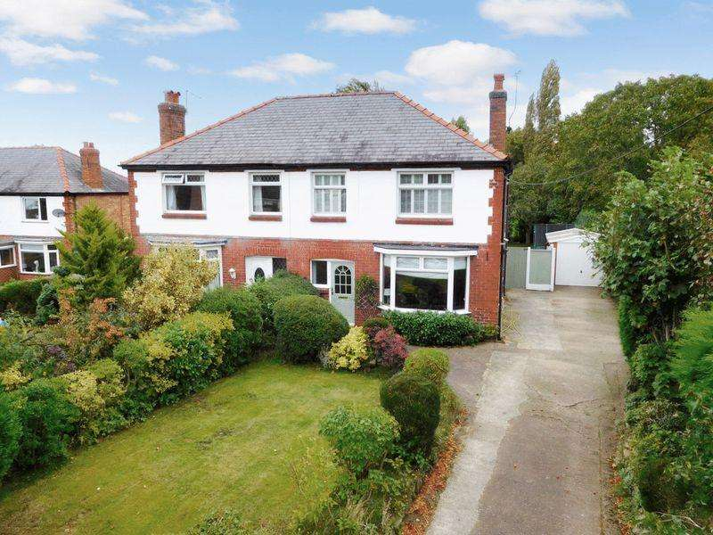 3 Bedrooms Semi Detached House for sale in Newtons Lane, Winterley, Sandbach