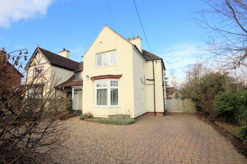 4 Bedrooms Semi Detached House for sale in Leyfield Road, Trentham