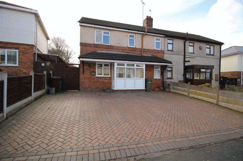 3 Bedrooms Semi Detached House for sale in Owen Road, Bilston